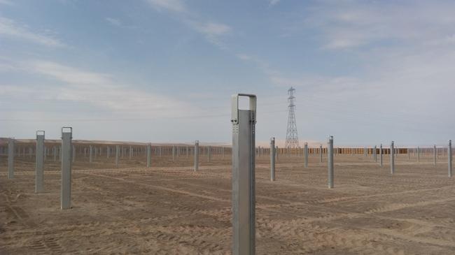 Soltec suministrar la mayor planta solar de per - Soltec murcia ...